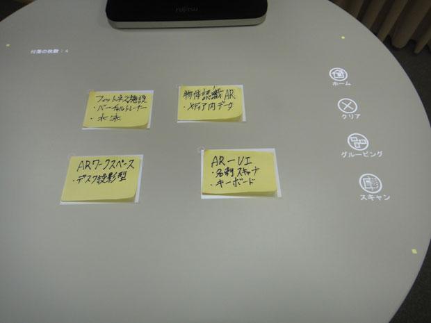labananequiparle-papier-en-ecran-tactile-5