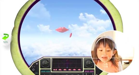 labananequiparle-Japon-Ebara-légumes-jeu-online-game-webcam-nourriture-3