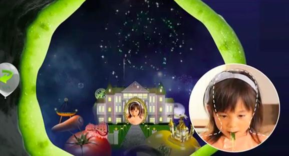 labananequiparle-Japon-Ebara-légumes-jeu-online-game-webcam-nourriture-4