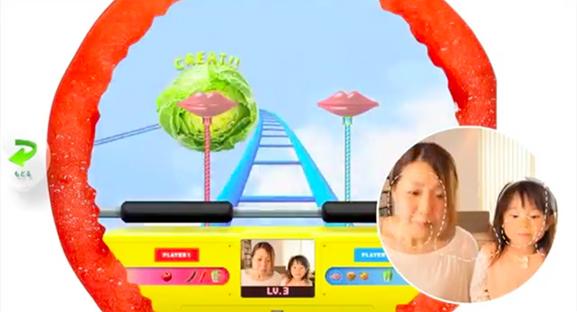 labananequiparle-Japon-Ebara-légumes-jeu-online-game-webcam-nourriture-6