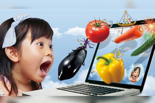 labananequiparle-Japon-Ebara-légumes-jeu-online-game-webcam-nourriture-une