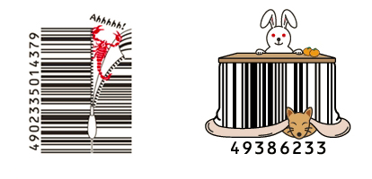 labananequiparle-code-barre-10