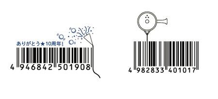labananequiparle-code-barre-3