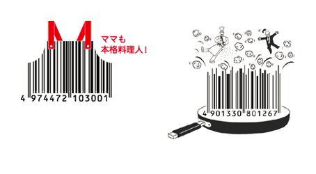 labananequiparle-code-barre-9