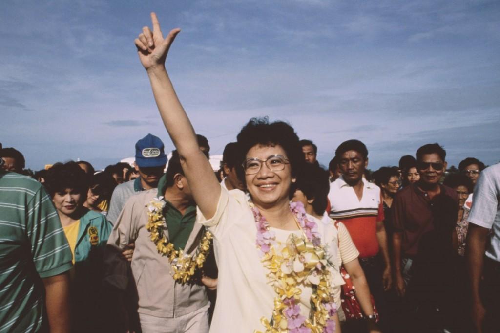 Philippine Presidential Candidate Corazon Aquino