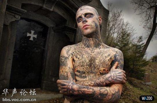 labananequiparle-tatouages-faciaux-30