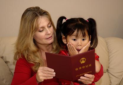 labananequiparle-enfant-adopte-3