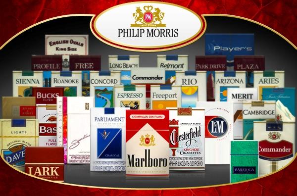 labananequiparle-tabac-Philip-Morris-int