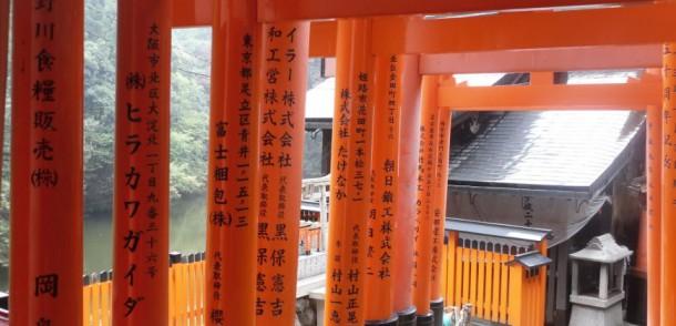 labananequiparle-legendes-urbaines-japonaises-a-faire-froid-dans-le-dos-2-610x294