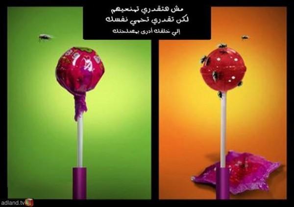 labananequiparle-iran-600x423