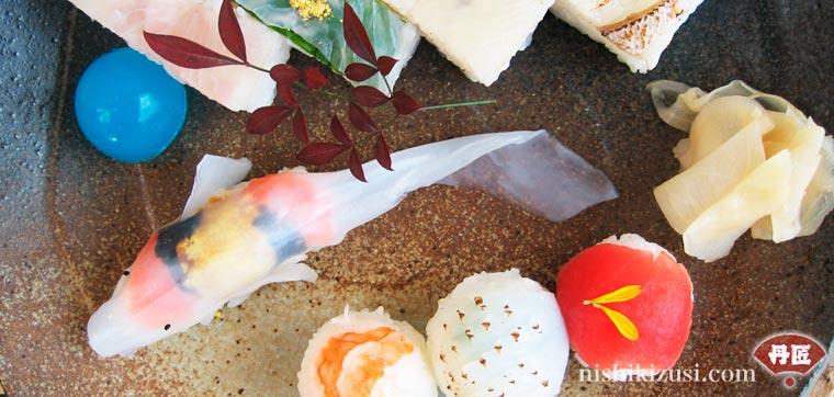 labananequiparle-sushi-carpe-2
