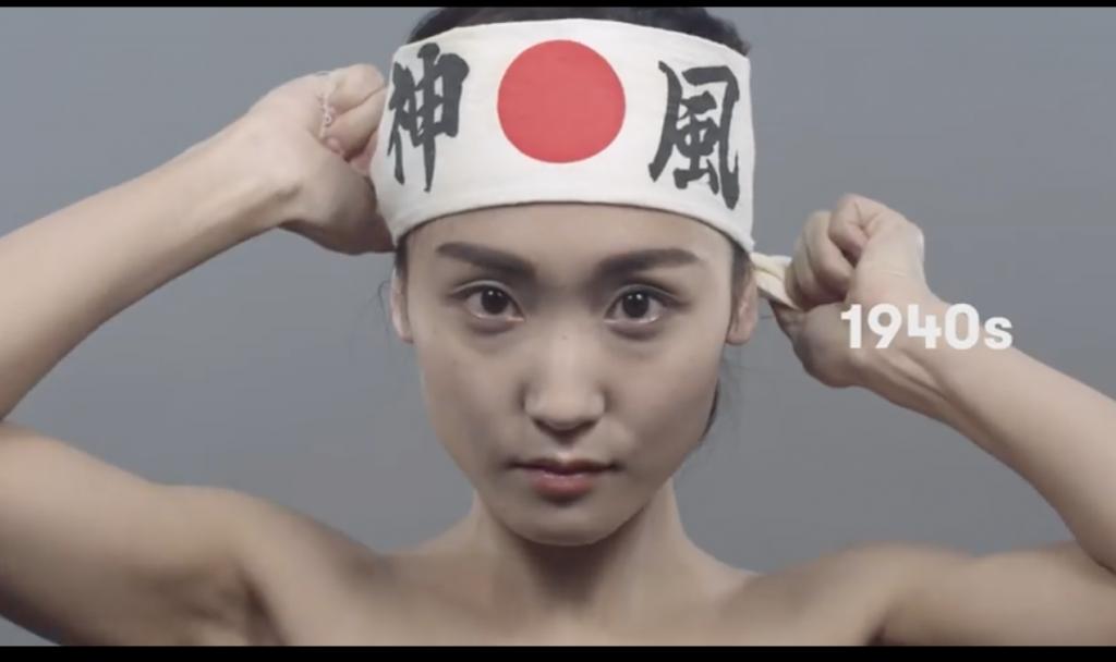 labananequiparle-mode-japon-10