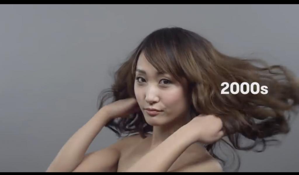 labananequiparle-mode-japon-4