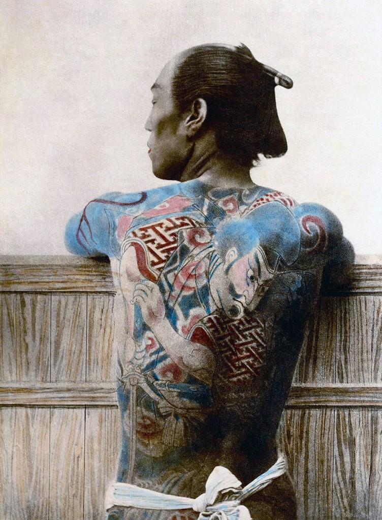labananequiparle-samourai-15